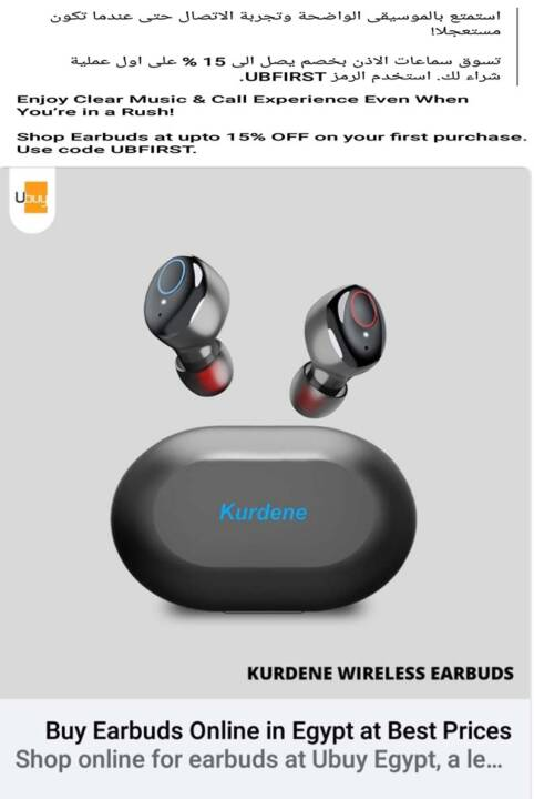 استمتع بالموسيقي الواضحة وتجربة الاتصال حتي عندما تكون مستعجلا . تسوق سماعات الأذن بخصم يصل إلي 15 % علي أول عملية شراء لك .
